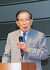 Dr Hinohara giving a speech. Picture courtesy The Tokyo International Forum