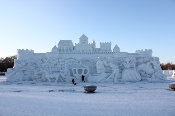 Harbin 2