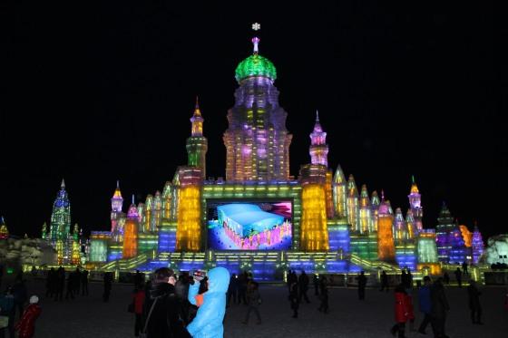 Harbin 6